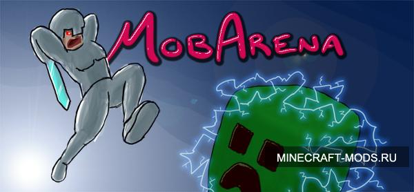 В minecraft создать специальную арену для